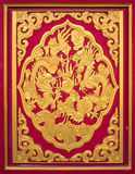Wood carved dragon. Pattern conveys a unique Chinese art Stock Images