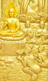 Wood carving about Thai Buddha story  at Thai temple door Stock Photo