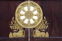 Wood craft door Stock Images