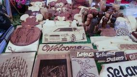 Wood craft sign Stock Photo
