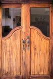 Wood door to your home. Stock Photo