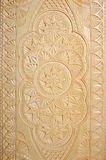 Wood engraving. Pattern wood engraving, national folk Royalty Free Stock Photos
