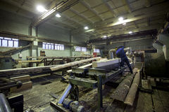 Wood factory Stock Photo