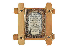 Wood frame and islamic writing Stock Photos