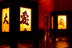 Wood glass chinese burning lantern with hieroglyph. Stock Photo