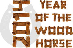 Wood horse`s year. 2014 - Year of the wood horse, decorative writing Stock Photo