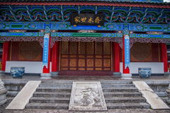 Wood House Lijiang, Yunnan proposed law Temple. Wood House Lijiang Tusi yamen commonly known, is located in the ancient city of Lijiang Lion Rock, Lijiang Stock Photography