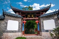 Wood hus Lijiang, Yunnan borggård Royaltyfri Foto
