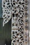 Wood sculpture Royalty Free Stock Photos