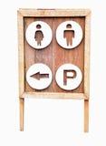 洗手间woodboard 库存照片