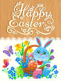 Wooden banner with bunny Easter Royalty Free Stock Image