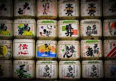 Wooden Barrels Stacked of Meiji Shrine royalty free stock images