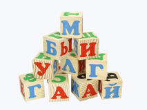 Wooden blocks. With russian letters Royalty Free Stock Image