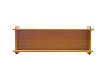 Wooden book shelf Stock Photos