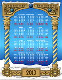 Wooden carved 2013 calendar Royalty Free Stock Photo