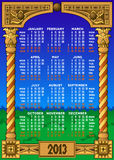 Wooden carved 2013 calendar Royalty Free Stock Photos