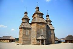 Wooden church. In Zaporizhian Sich, Ukraine Royalty Free Stock Photo