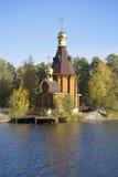The wooden Church of the Apostle Andrew on Vuoksa autumn day. Leningrad region Stock Photo