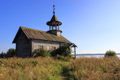 Wooden Church, Karelia, Russia Royalty Free Stock Photography