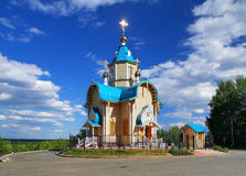 Wooden Church in Kirov, Russia Royalty Free Stock Image