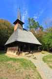 Wooden church from Maramures, Romania royalty free stock photo