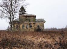 Wooden Church of the Resurrection with the Chapel Christmas John Predtechi in the village Selco-Karelian Stock Photo