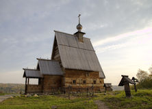 Wooden Church of the Resurrection (Voskresenskaya) (1699) on Levitan's mountain. Ples Royalty Free Stock Image