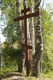 Wooden cross in the forest Royalty Free Stock Images
