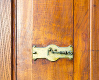 Wooden cupboard Royalty Free Stock Photos