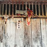 Wooden door of Chinese house. Wooden door chinese house closed-door home decor exterior old aged vintage culture retro grunge sign symbol background textured stock photo
