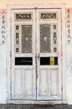 Wooden door with chinese traditional style pattern Royalty Free Stock Image