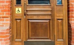 Wooden doors in office building stock photo