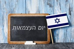 Text independence day in hebrew and israeli flag Royalty Free Stock Image