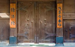 Wooden gate to the japanese temple, Tokyo, Japan. Copy space for text. Wooden gate to the japanese temple, Tokyo, Japan. Copy space for text Royalty Free Stock Photos