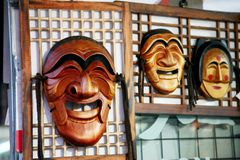 Wooden Hahoe Mask, Hahoetal royalty free stock image