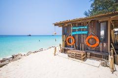 Wooden hut on the beach at Mai-Ton Island. Phuket, Thailand Stock Photos