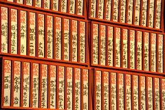 Wooden Japanese prayer tablets with wishes in a temple in Japan Royalty Free Stock Images
