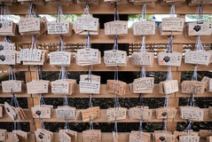 Wooden Japanese prayer tablets with wishes Stock Photography