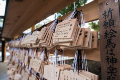 Wooden Japanese prayer tablets with wishes Royalty Free Stock Photography