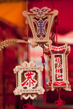 Wooden lantern of Chinese new year Royalty Free Stock Photography