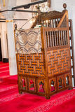 Wooden minbar, sermon pulpit of Ottoman times Stock Image
