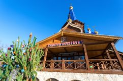 Wooden orthodox temple of the Icon of the Holy Mother of Tendern. Ess in Samara, Russia Royalty Free Stock Photo