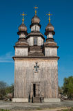Wooden Orthodox Temple in Ukraine Royalty Free Stock Images