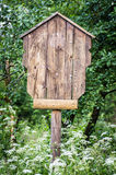 Wooden place for advertise. Wooden place bacground for advertise Stock Images