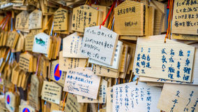 Wooden plaques found at Japanese shrines Royalty Free Stock Image