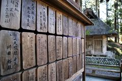 Wooden pray tables, Shirakawa-go, Japan Royalty Free Stock Image