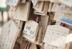 Wooden prayer boards in Japanese Shinto temple Royalty Free Stock Photos