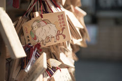Wooden prayer hanging boards in Japanese Shinto shrine Stock Image