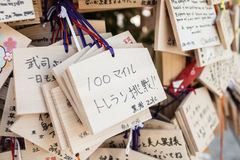 Wooden prayer hanging  boards in Japanese Shinto temple Royalty Free Stock Images