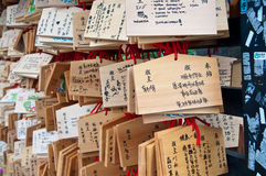 Wooden prayer tablets. At Kiyomizu-dera Temple in Kyoto, Japan Stock Photos